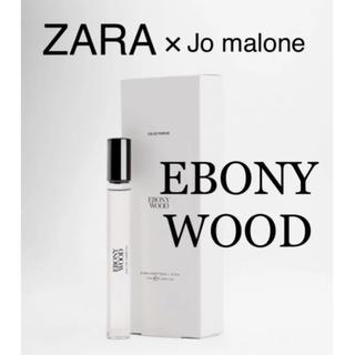 ザラ(ZARA)のZARA ジョーマローン EBONY WOOD 香水 10ml(ユニセックス)