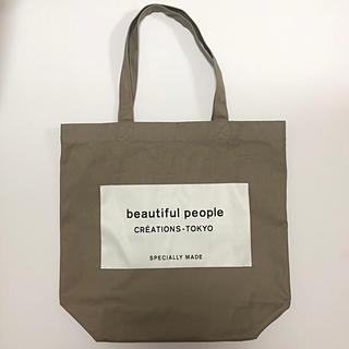 ビューティフルピープル(beautiful people)の【beautiful people】ネームタグトート(トートバッグ)