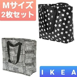 イケア(IKEA)の安値♪新品イケア♪ SKRUTTIGとFISSLA両方Mサイズのエコバッグ2枚(エコバッグ)
