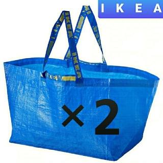 イケア(IKEA)のIKEAフラクタ♪2枚【送料無料】 新品ブルーバッグ⭐お急ぎの方におすすめ♪  (エコバッグ)