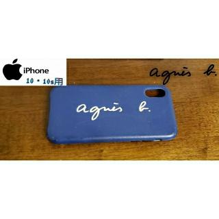 アニエスベー(agnes b.)のAgnès B. iPhoneカバー 10・10s用(iPhoneケース)