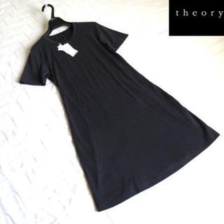 theory - 新品 17600円 セオリー Theory Aライン ストレッチ チュニック