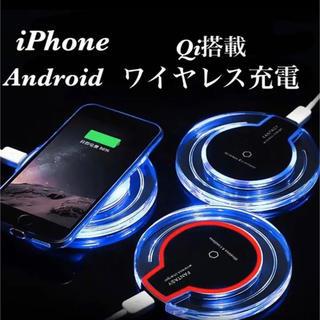 ワイヤレス充電器 iPhone対応 置くだけ簡単☆最新型!