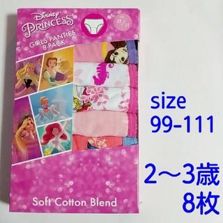 Disney - ★2,3歳★ディズニー★new プリンセス パンツ ショーツ 8枚セット