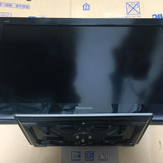 Panasonic - Panasonic VIERA TH-L26X3