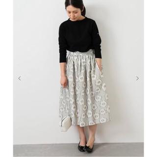 IENA - IENA ALBINI フラワージャガードスカート