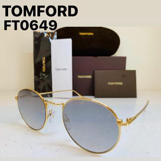 TOM FORD - トムフォード サングラス トムフォード メガネ新品TOM FORD今市隆二モデル