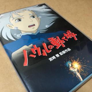 ジブリ - ハウルの動く城 DVD ※本編ディスク