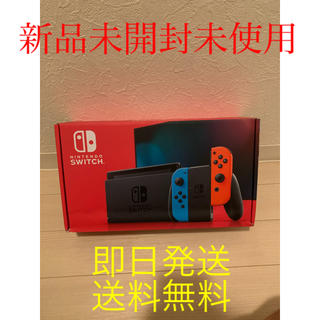 Nintendo Switch - 新品未使用 Nintendo Switch ネオンカラー 箱傷あり