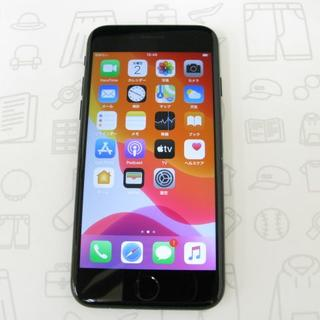 アイフォーン(iPhone)の【C】iPhone7/128/SIMフリー(スマートフォン本体)