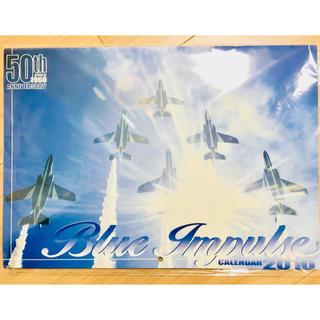 ブルーインパルス 2010年 カレンダー 50th 航空自衛隊(その他)