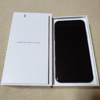アイフォーン(iPhone)のiPhone Xs スペースグレー64GB(スマートフォン本体)