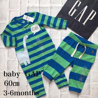 ベビーギャップ(babyGAP)の✩︎⡱ 新品 baby  GAP  カバーオール&パンツset  60㎝ ✩︎⡱(カバーオール)