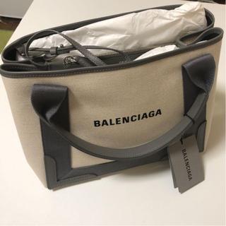バレンシアガ(Balenciaga)の2020SS最新作 新品 BALENCIAGA トートバッグ ベージュ×グレー(トートバッグ)