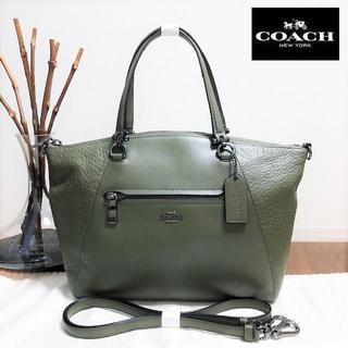 COACH - 送料無料 美品 コーチ ショルダーバッグ プレーリー 56818 M008