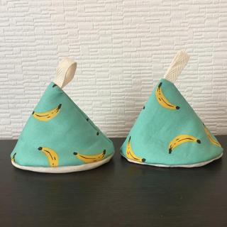 ハンドメイド 三角鍋つかみ バナナ柄(キッチン小物)