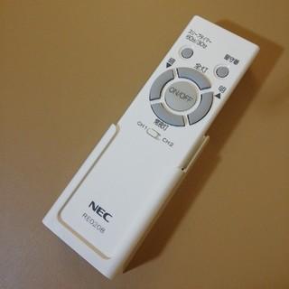エヌイーシー(NEC)のNEC RE0208  リモコンです。(天井照明)