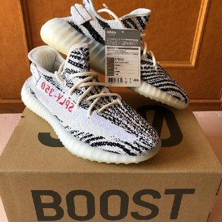 adidas - yeezy boost 350 v2 zebra 26.5