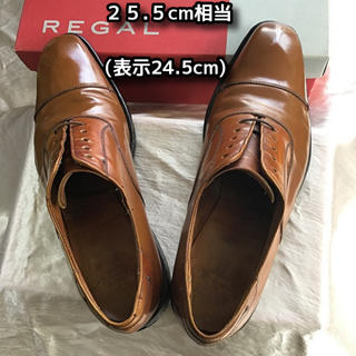 REGAL - リーガル ストレートチップ 25.5cm相当 ブラウン ビジネスシューズ 革靴