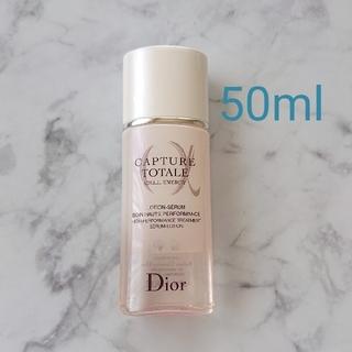 Dior - カプチュール トータルセル ENGY ローション ★50ml
