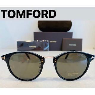 TOM FORD - TOMFORD 新品未使用 トムフォードサングラスメガネ0673 01A