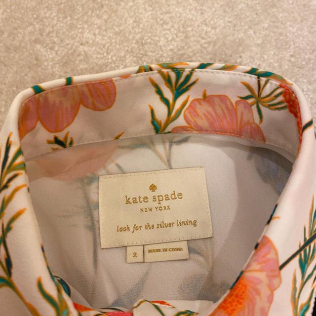 kate spade new york(ケイトスペードニューヨーク)のケイトスペード ワンピース ボタニカル 花柄 フラワー レディースのワンピース(ひざ丈ワンピース)の商品写真