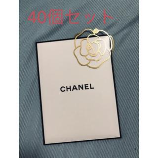 シャネル(CHANEL)のシャネル 非売品 ノベルティ ブックマーク しおり(その他)