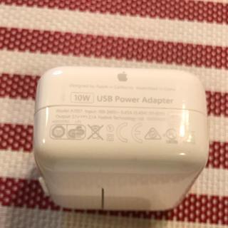 Apple - アップル純正 急速充電器 iPad mini 3 付属品 10W