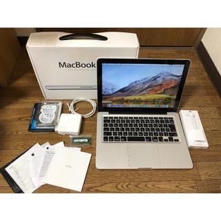 Apple - MacBook Pro 13.3 16GB SSD 256GB 2011