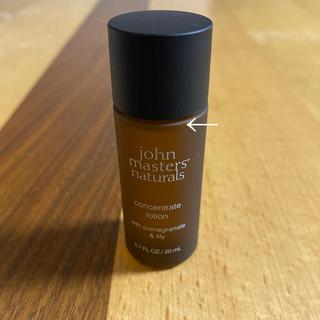 ジョンマスターオーガニック(John Masters Organics)のジョンマスターオーガニック   化粧水(化粧水/ローション)