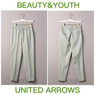 BEAUTY&YOUTH UNITED ARROWS - B&Y 新品 サテンドローストリングパンツ テーパードパンツ カジュアルパンツ