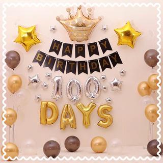 ゴールド クラウン バルーン 100日 祝い お食い初め 飾り風船(お食い初め用品)