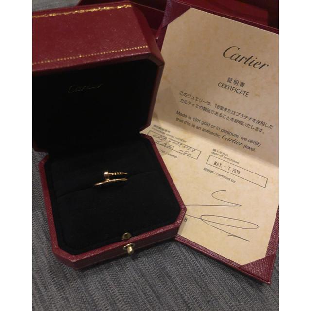 Cartier(カルティエ)のcartier カルティエ ジュスト リング SM PG 53 付属品完備 メンズのアクセサリー(リング(指輪))の商品写真