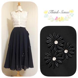 髙島屋 - 新品タグ付き ◆ フラワーフレアロングスカート ✽ 日本製