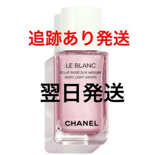 CHANEL - シャネル ル  ブラン ロージードロップス ハイライト