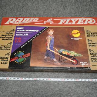 RADIO FLYER Wheelbarrow #42 ラジオフライヤー未開封品(手押し車/カタカタ)