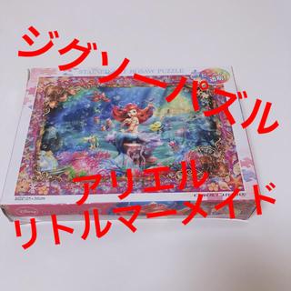 Disney - ジグソーパズル アリエル リトルマーメイド 500ピース