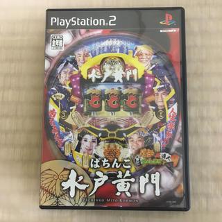 プレイステーション2(PlayStation2)のPS2ソフトCRぱちんこ水戸黄門 パチってちょんまげ達人9(家庭用ゲームソフト)