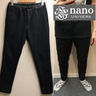 nano・universe - nano universナノユニバースイージーパンツ黒パンツメンズ送料込