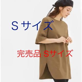 ジーユー(GU)のGU ヘビーウェイトオーバーサイズT  オンラインショップ完売 ベージュ  S(Tシャツ(半袖/袖なし))