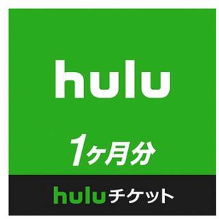 hulu チケット 1か月分(その他)