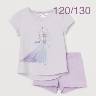 H&M - H&M 120 130 アナ雪2 エルサ 新品 パジャマ