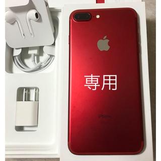 Apple - iPhone7 plus 128GB RED SIMフリー【超美品】