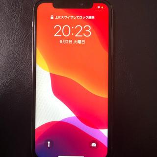 iPhone x 256gb シルバー ホワイト(スマートフォン本体)