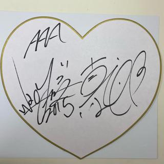 AAA - AAAサイン