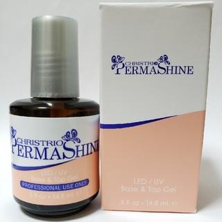 クリストリオパーマシャイン 14.8 ml ベース&トップ LED/UV対応(ネイルトップコート/ベースコート)