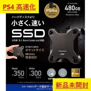 IODATA - 【PS4・PC】IODATA SSPH-UT480K/N SSD 480GB ③