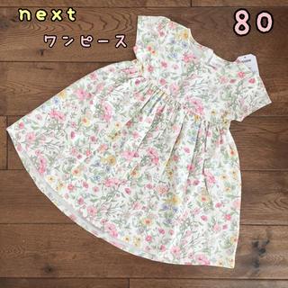 NEXT - 新品♡next♡半袖ワンピース 花柄フローラル 80