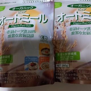 オーガニックピュアオートミール2袋(米/穀物)