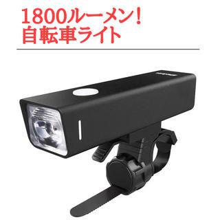 Elekin 自転車ライト 1800 ルーメン USB充電式(その他)